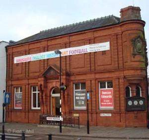 Dudley Museum